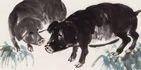 高山仰止-20世纪中国画名家系列图片